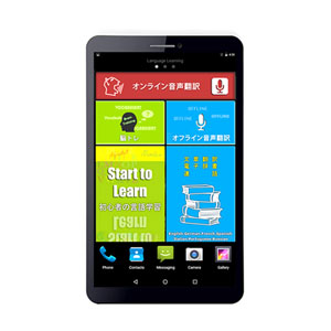 JW-GT-V8I GLOBAL TALKER 音声翻訳・語学学習アプリ内蔵 8インチ Android タブレット(インタナショナル) 家族みんなで使える学習タブレット