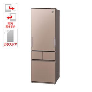 (標準設置料込)SJ-GT42D-T シャープ 415L 4ドア冷蔵庫(メタリックブラウン) SHARP プラズマクラスター冷蔵庫 どっちもドア