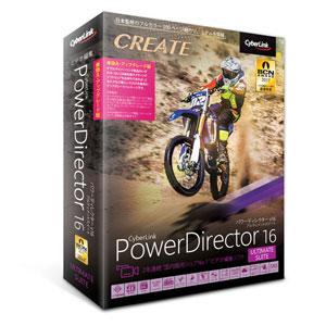 PowerDirector 16 Ultimate Suite 乗換え・アップグレード版 サイバーリンク ※パッケージ版
