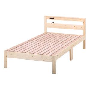 豪奢な 50226 YSB-1081 不二貿易 不二貿易 ブラザー パイン材木製ベッド ブラザー YSB-1081, 鳴門市:238c0e0a --- hortafacil.dominiotemporario.com