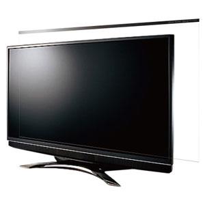 C2ALG7203202066 ニデック 32V型対応 液晶テレビ保護パネル LEQUA GUARD(レクアガード)