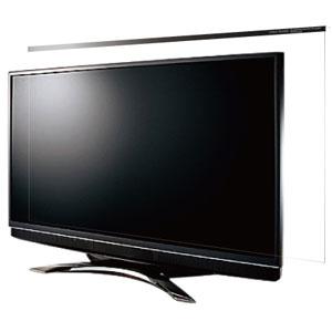 C2ALGB204957221 ニデック 49/50VS型対応 液晶テレビ保護パネル LEQUA GUARD(レクアガード)