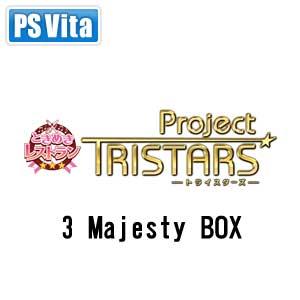 【PS Vita】ときめきレストラン☆☆☆ Project TRISTARS 3 Majesty BOX コーエーテクモゲームス [KTGS-V0407 PSVトキメキ マジェスティBOX]