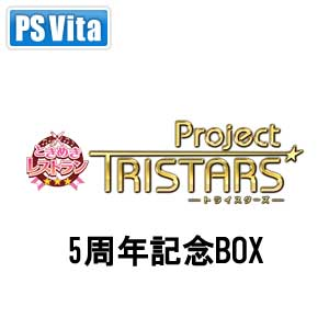 【PS Vita】ときめきレストラン☆☆☆ Project TRISTARS 5 周年記念BOX コーエーテクモゲームス [KTGS-V0409 PSVトキメキ 5シュウネン]