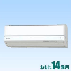 AN-40VRP-W ダイキン 【標準工事セットエアコン】(15000円分工事費込) うるさら7 おもに14畳用 (冷房:11~17畳/暖房:11~14畳) Rシリーズ 電源200V (ホワイト)