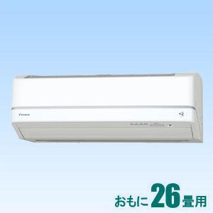 AN-80VRP-W ダイキン 【標準工事セットエアコン】(24000円分工事費込) うるさら7 おもに26畳用 (冷房:22~33畳/暖房:21~26畳) Rシリーズ 電源200V (ホワイト)