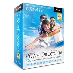 PowerDirector 16 Ultra 通常版 サイバーリンク ※パッケージ版