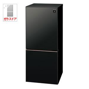 (標準設置料込)SJ-GD14D-B シャープ 137L 2ドア冷蔵庫(ピュアブラック) SHARP つけかえどっちもドア