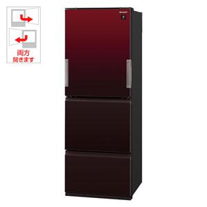 SJ-GW36D-R シャープ 356L 3ドア冷蔵庫(グラデーションレッド) SHARP どっちもドア