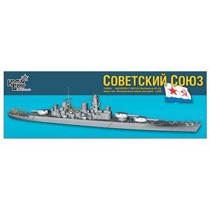 【再生産】1/700 ソ連超弩級戦艦ソビエツキー・ソユーズ・Eパーツ付・1938【CS70356】 コンブリック