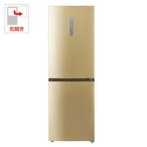 AQR-VD32F-N アクア 324L 2ドア冷蔵庫(ライトシャンパン)【右開き】 AQUA FREEzing+(フリージングプラス)