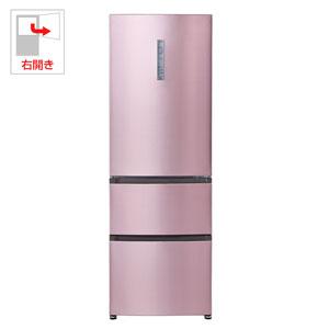 AQR-VT32F-P アクア 320L 3ドア冷蔵庫(スパークリングロゼ)【右開き】 AQUA FREEzing+(フリージングプラス)