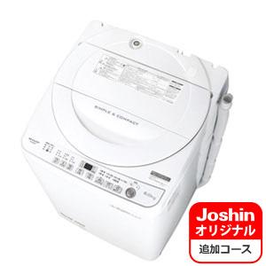(標準設置料込)ES-G60TC-W シャープ 6.0kg 全自動洗濯機 ホワイト系 SHARP ES-GE6BのJoshinオリジナルモデル