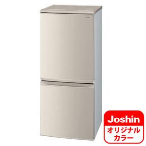 (標準設置料込)SJ-C14D-N シャープ 137L 2ドア冷蔵庫(ゴールド系) SHARP つけかえどっちもドア SJ-D14D のJoshinオリジナルモデル