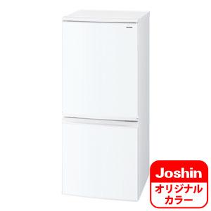 (標準設置料込)SJ-C14D-W シャープ 137L 2ドア冷蔵庫(ホワイト系) SHARP つけかえどっちもドア SJ-D14D のJoshinオリジナルモデル