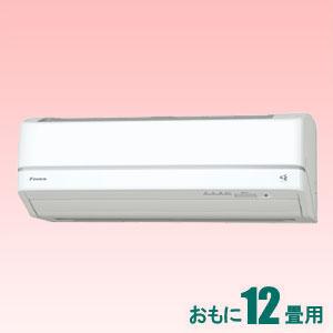 AN-36VAS-W ダイキン 【標準工事セットエアコン】(10000円分工事費込) おもに12畳用 (冷房:10~15畳/暖房:9~12畳) Aシリーズ(ホワイト)