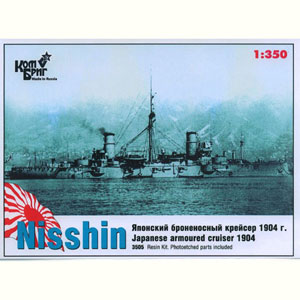1/350 帝国海軍装甲巡洋艦 日進・1905・フルハル/WL【CS35005】 コンブリック
