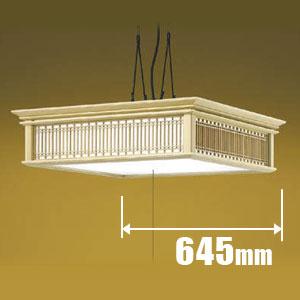 AP43029L コイズミ LED和風ペンダント【コード吊】 KOIZUMI