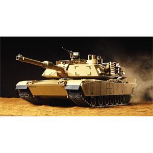 1 タミヤ/16 M1A2 電動RC組立キット アメリカ M1A2 エイブラムス戦車 フルオペレーションセット(プロポ付)【56040 1/16】 タミヤ, SuperSportsXEBIO:c8a76a48 --- officewill.xsrv.jp
