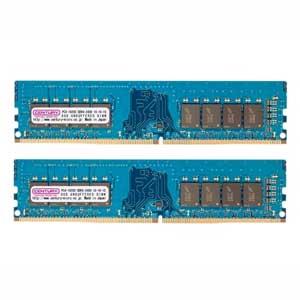 CK8GX2-D4U2400 センチュリーマイクロ PC4-19200(DDR4-2400)288pin Unbuffered DIMM16GB(8GB×2枚)