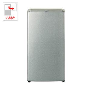 (標準設置料込)AQR-8G-S アクア 75L 1ドア冷蔵庫(直冷式)ブラッシュシルバー【右開き】 AQUA