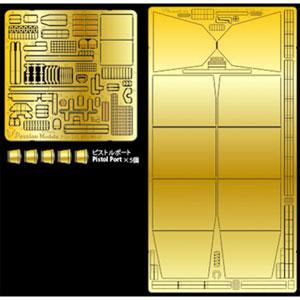 1/35 ブルムベア後期型エッチングバリューセット(対応キット:タミヤMM35353)【P35-135V】  パッションモデルズ