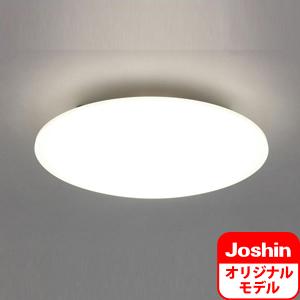 【エントリーでP5倍 8/9 1:59迄】CL12D-JA アイリスオーヤマ LEDシーリングライト【カチット式】 IRIS OHYAMA