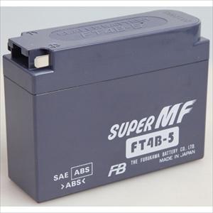 FT4B-5 交換無料 古河電池 オープニング 大放出セール バイク用バッテリー 電解液注入 他商品との同時購入不可 充電済