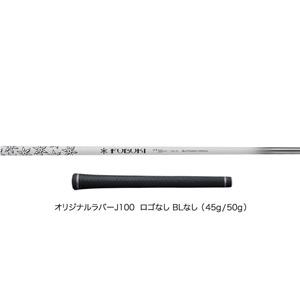 18RMXFB50R ヤマハ リミックス RMXドライバー用シャフト /FUBUKI Ai II 50 フレクス:Rシャフト(RTSスリーブ装着済み) YAMAHA RMX