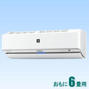AY-H22X-W シャープ 【標準工事セットエアコン】(10000円分工事費込) 高濃度プラズマクラスターNEXT搭載 おもに6畳用 (冷房:6~9畳/暖房:6~7畳) HXシリーズ(ホワイト系)