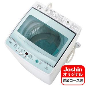 [JWK70MW] (標準設置料込) JW-K70M 7.0kg ホワイト 全自動洗濯機 (W) ハイアール 【返品種別A】 Haier