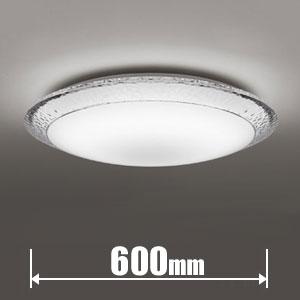 OL291351 オーデリック LEDシーリングライト【カチット式】 ODELIC AQUA -Ice-(アクアアイス) [OL291351]