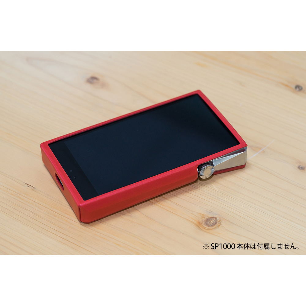 AK-SP1000-CASE-RED アイリバー A&ultima SP1000専用ケース(サニーレッド) iriver Astell&KernA&ultima SP1000