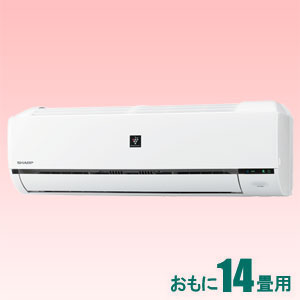 AY-H40D-W シャープ 【標準工事セットエアコン】(15000円分工事費込)高濃度プラズマクラスター25000搭載 おもに14畳用 (冷房:11~17畳/暖房:11~14畳) HDシリーズ (ホワイト系)