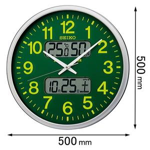 KX237H セイコークロック 電波掛け時計 [KX237H]【返品種別A】