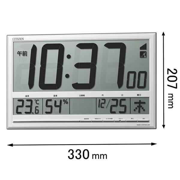 8RZ200-003 シチズン 置き掛け兼用電波時計 [8RZ200003]【返品種別A】