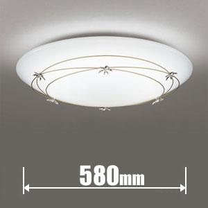 SH8225LDR オーデリック LEDシーリングライト【カチット式】 ODELIC