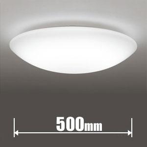 【エントリーでP5倍 8/9 1:59迄】SH8238LDR オーデリック LEDシーリングライト【カチット式】 ODELIC
