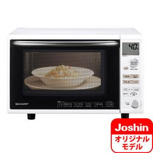 RE-S75AJ-W シャープ オーブンレンジ 20L ホワイト系 SHARP RE-S70AのJoshinオリジナルモデル