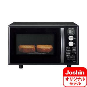 RE-S55AJ-B シャープ オーブンレンジ 15L ブラック系 SHARP RE-S50AのJoshinオリジナルモデル