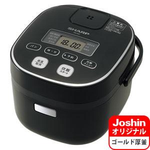 KS-IC5-B シャープ ジャー炊飯器 (3合炊き) ブラック SHARP KS-C5LのJoshinオリジナルモデル