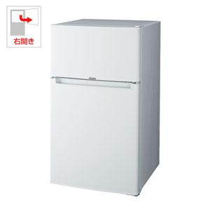 (標準設置料込)JR-N85B-W ハイアール 85L 2ドア冷蔵庫(直冷式)ホワイト【右開き】 Haier