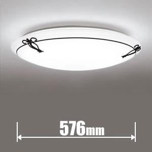 SH8251LDR オーデリック LEDシーリングライト【カチット式】 ODELIC