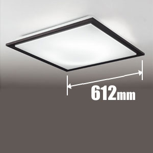 SH8255LDR オーデリック LEDシーリングライト【カチット式】 ODELIC