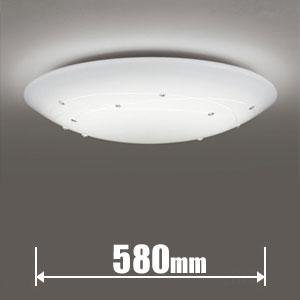 SH8256LDR オーデリック LEDシーリングライト【カチット式】 ODELIC