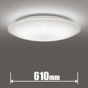 SH8259LDR オーデリック LEDシーリングライト【カチット式】 ODELIC