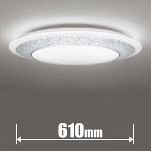 SH8262LDR オーデリック LEDシーリングライト【カチット式】 ODELIC