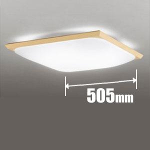 SH8263LDR オーデリック LEDシーリングライト【カチット式】 ODELIC