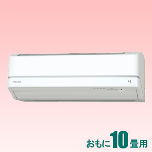 S28VTDXP-W ダイキン 【標準工事セットエアコン】(10000円分工事費込) 寒冷地向けエアコン スゴ暖 おもに10畳用 (冷房:8~12畳/暖房:9~11畳) DXシリーズ 電源200V (ホワイト)