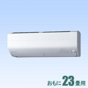 MSZ-ZW7118S-W 三菱 【標準工事セットエアコン】(24000円分工事費込) 霧ヶ峰 おもに23畳用 (冷房:20~30畳/暖房:19~23畳) Zシリーズ 電源200V (ピュアホワイト)